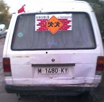 M-1480-KY