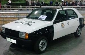 V-8260-AZ