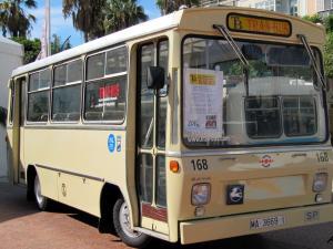 MA-3669-I