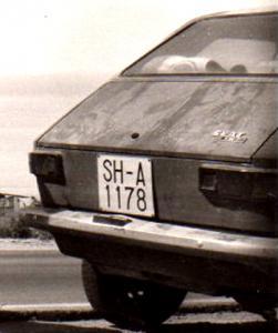 SH-1178-A